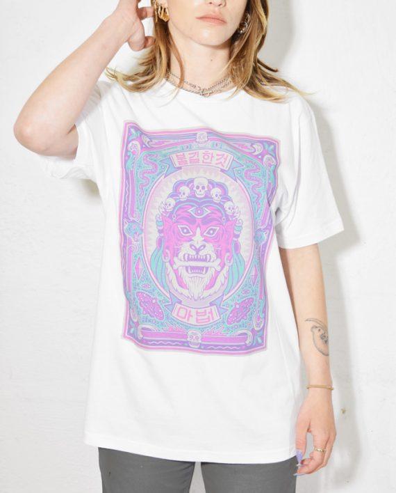 Hoodoo Tiger White Sample T Shirt by Bene Rohlmann