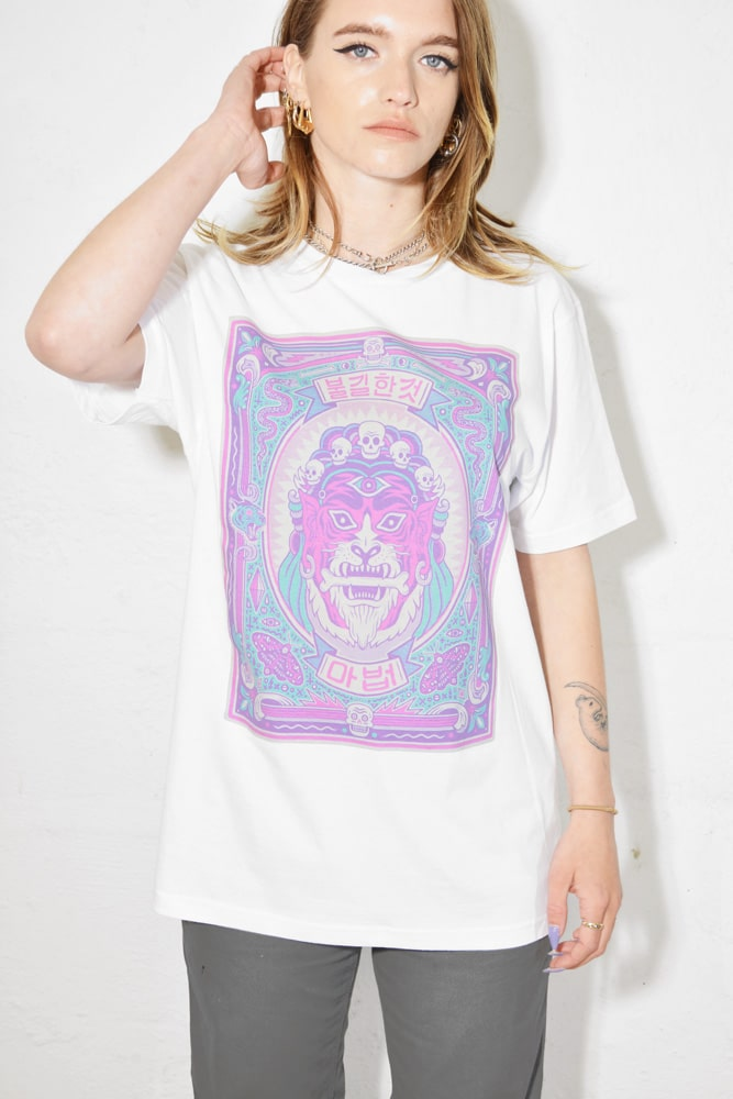 Hoodoo Tiger White Sample T Shirt by Bene Rohlmann