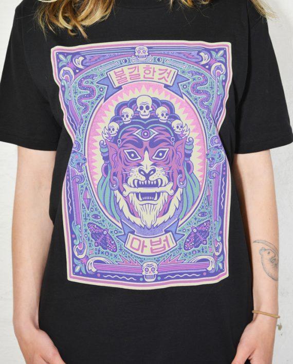 Hoodoo Tiger Sample T Shirt by Bene Rohlmann