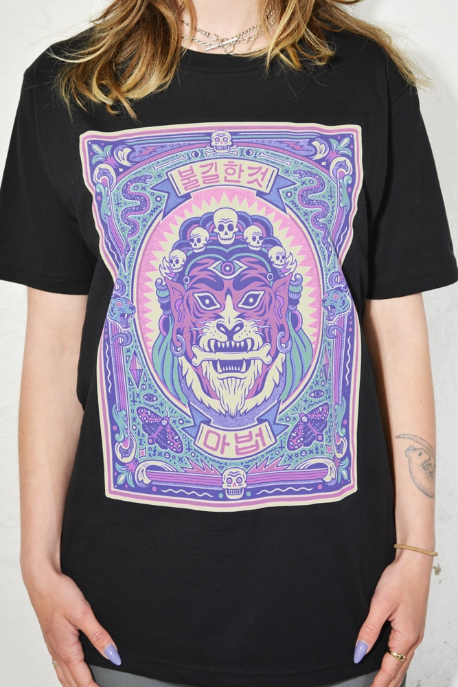 Hoodoo Tiger Sample T Shirt by Bene Rohlmann
