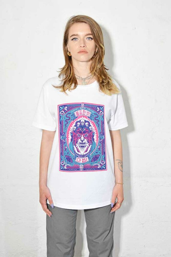 Model Wearing a Printed T Shirt of Hoodoo Tiger on White By Bene Rohlmann